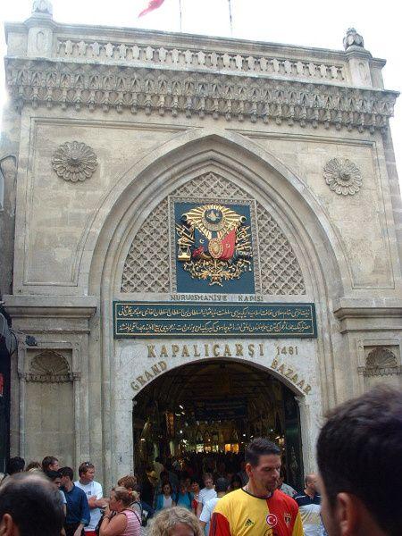 01 istanbul bazar entree