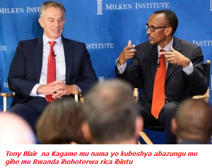 Tony-kagame.png