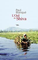 Shiva 130