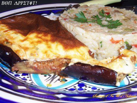 Aubergine-farcies-a-la-grec-et-riz-au-legumes3.jpg
