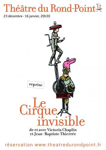 Le_Cirque_invisible2.jpg