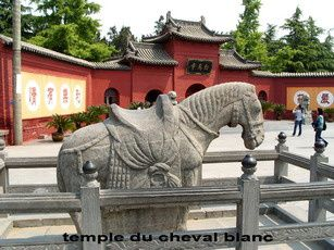 temple cheval blanc