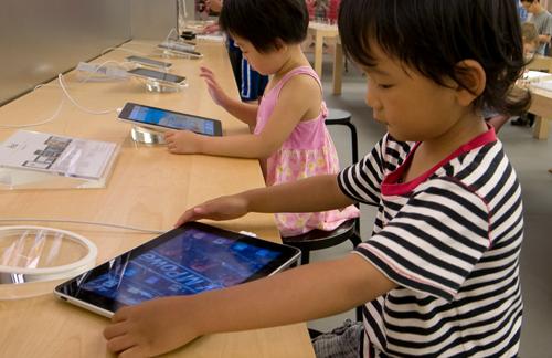 ipad_enfants-tablette-pour-jeunes.png