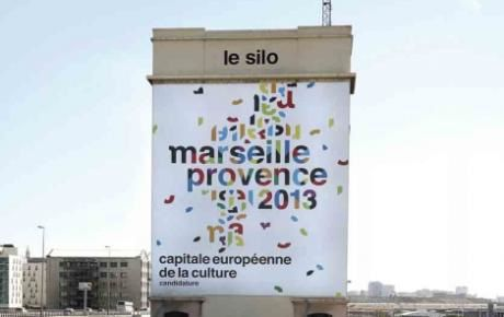 article_MARSEILLE-2013-SILO.jpg