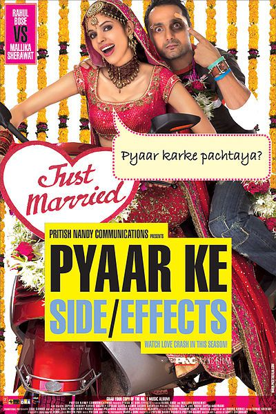 Pyaar-ke-Side-Effects.jpg
