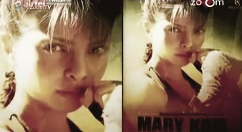 Priyanka-Chopra-as-Mary-Kom.jpg