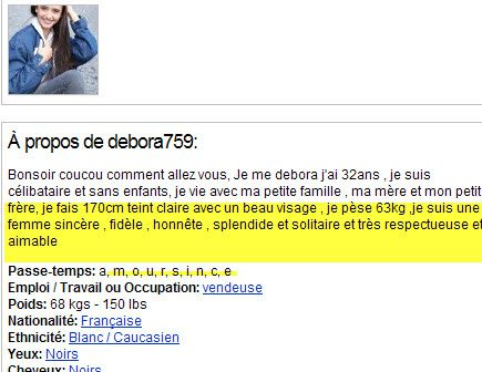Exemple intro site de rencontre