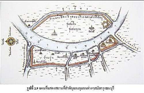 thonburi3