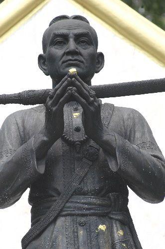ramathibodi 1