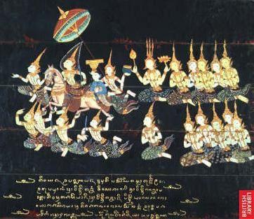 thainorthsmall