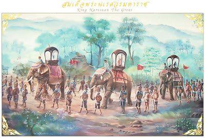 kingnaresuan12