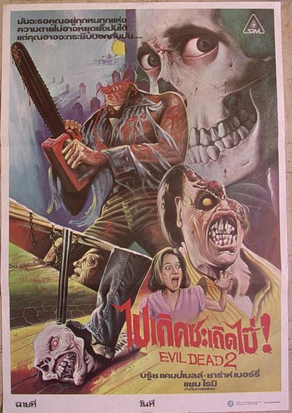thai-horror-posters1