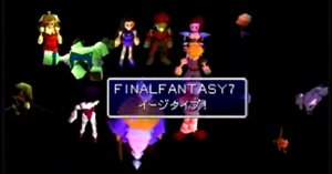 FF7_easy_type.png