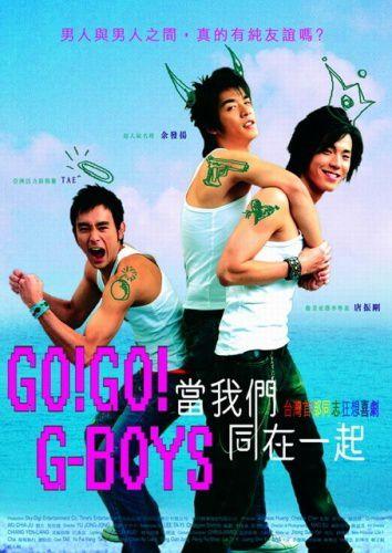 go_go_g-boys_892.jpg