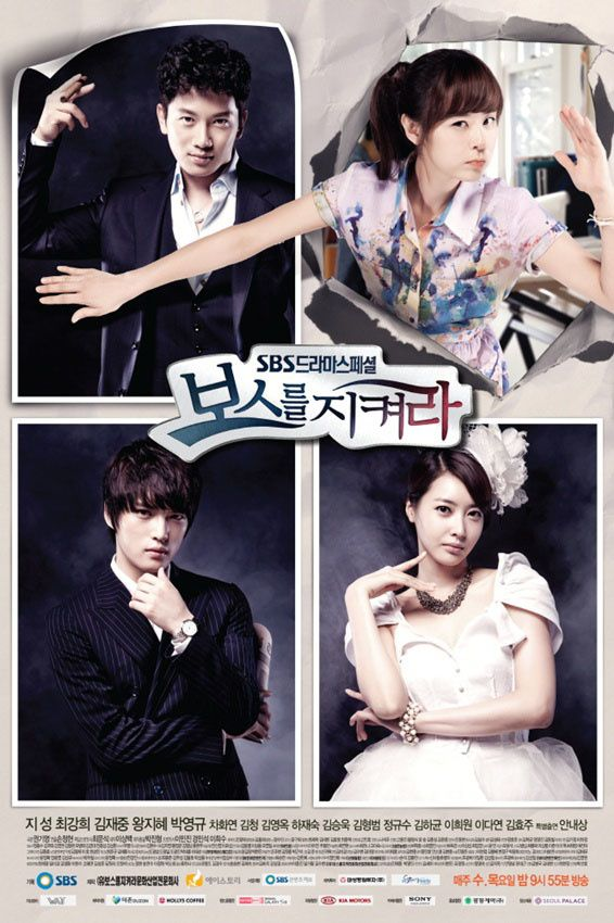 Protect the Boss 1-copie-1