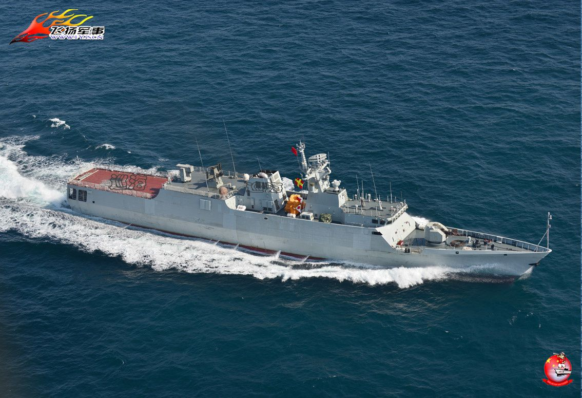 The Chinese fleet has received the fourth landing helicopter dock of the project 071 52