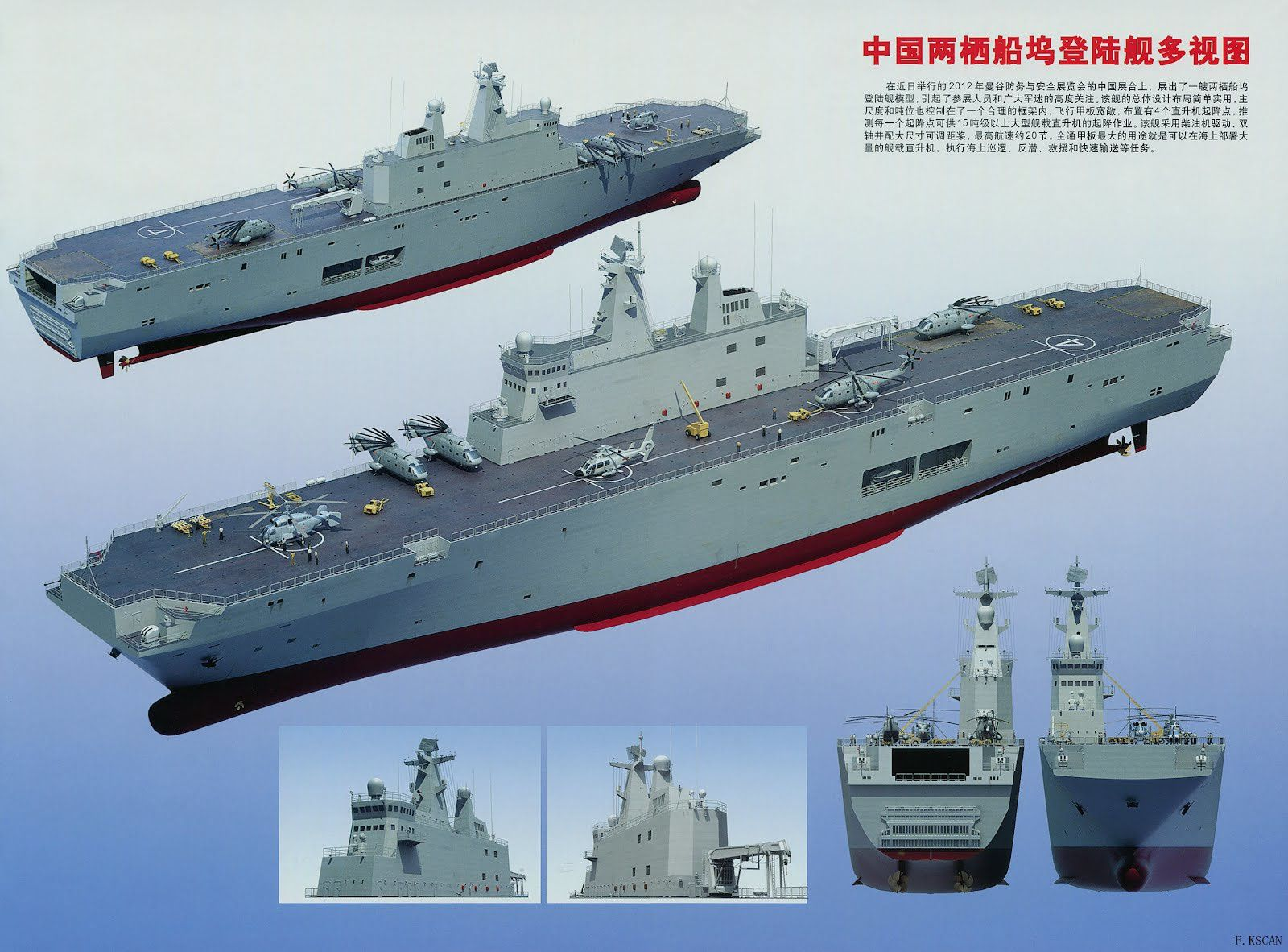 modern helicopter design with Article New Chinese Ship Lhd Causes Alarm 114679777 on Fantasy Cold War Jet Fighter West German 428063454 additionally 3d Printed Aer9 Laser Rifle also 181 as well Concept Robotic Machines By Daniel Xiao moreover Tiara Thursday Queen Alias Cartier.