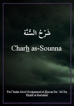 Charh Sounna