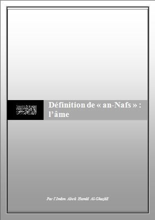 Definition-de-an-Nafs.jpg
