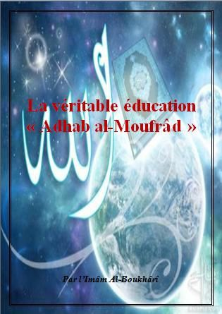 La-veritable-education---Adhab-al-Moufrad.jpg