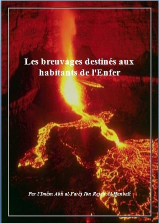 Les-breuvages-destines-aux-habitants-de-l-Enfer.jpg