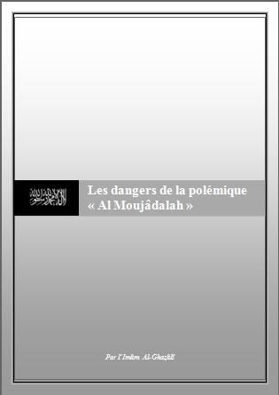 Les-dangers-de-la-polemique.jpg