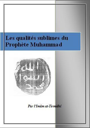 Les-qualites-sublimes-du-Prophete-Muhammad.jpg