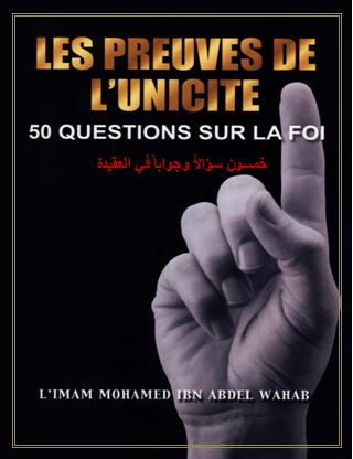50-Questions--Aqida.png