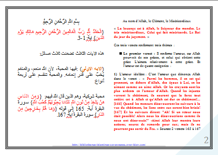 Certains-profits-de-la-Sourate-al-Fatiha-copie-1.png