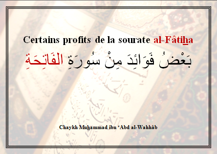 Certains-profits-de-la-Sourate-al-Fatiha.png