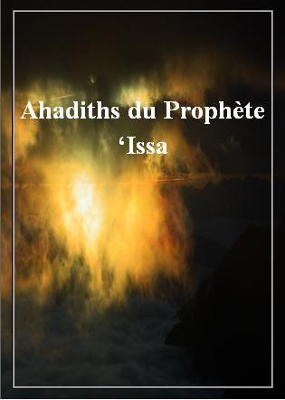 Ahadith-du-Prophete--Issa.jpg