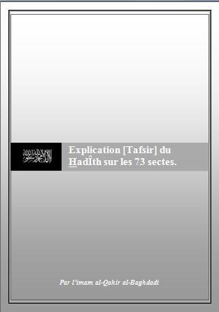 Explication--Tafsir--du-Hadith-sur-les-73-sectes.jpg