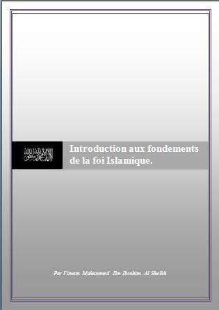 Introduction-aux-fondements-de-la-foi-Islamique.jpg