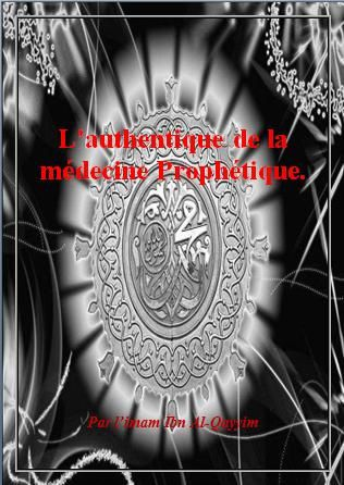 L-authentique-de-la-medecine-Prophetique.jpg