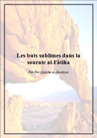 Le-but-sublimes-dans-la-sourate-Al-Fatiha.jpg
