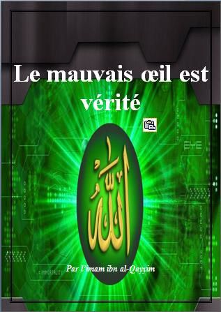 t l charger le mauvais il est une v rit par l imam ibn al qayyim pdf word doc. Black Bedroom Furniture Sets. Home Design Ideas