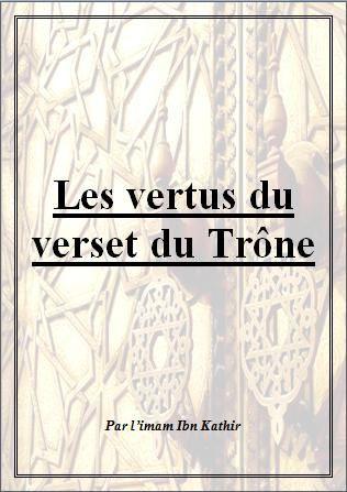 Les-vertus-du-verset-du-Trone.jpg