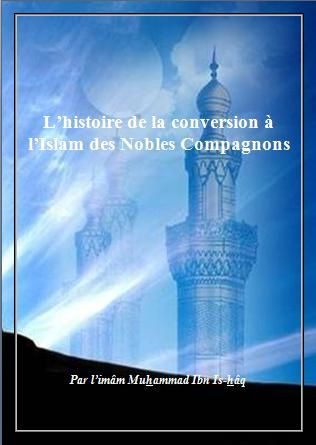 L-histoire-de-la-conversion-a-l-Islam-des-Nobles-Compagno.jpg