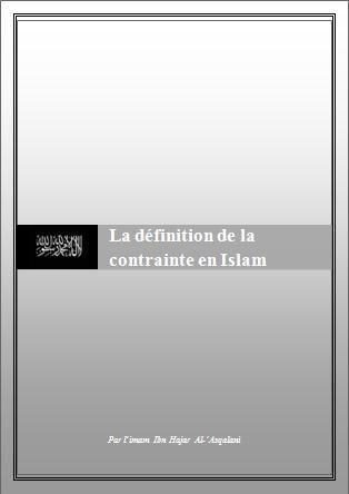 La-definition-de-la-contrainte-en-Islam.jpg