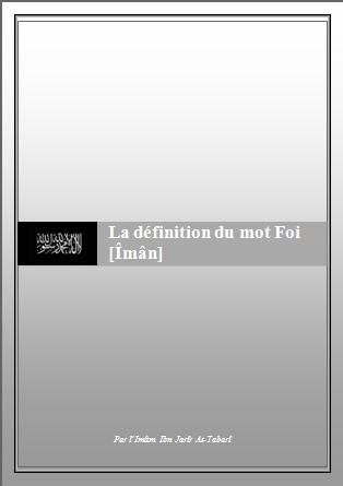 La-definition-du-mot-Foi--Iman-.jpg