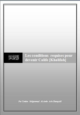 Les-conditions-requises-pour-Khalifah.jpg