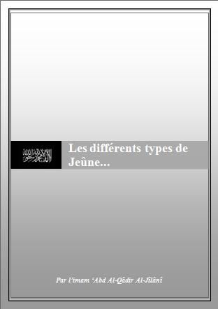 Les-differents-types-de-Jeune.jpg