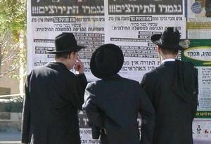 haredi_judaism.jpg