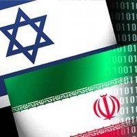 israel_iran.jpg