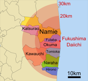 Futaba_District_vs_Fukushima_e.png