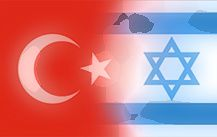turkey-israel-220.jpg