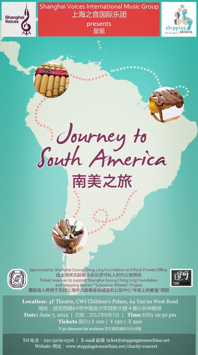 Journey to South America flyer (3)