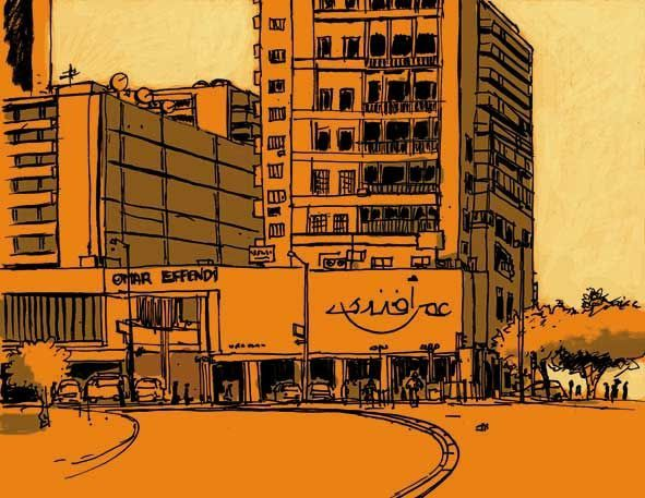 caire2