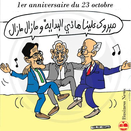 23octobre-copie-1.jpg