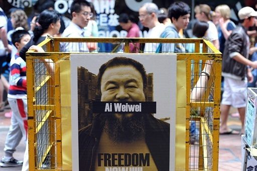 ai-weiwei-freedom-now.jpg